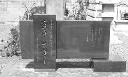 karate_funakoshi_zw